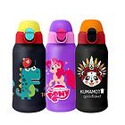 日本熊本士儿童保温杯带吸管两用水壶宝宝 316三盖不锈钢杯子 600ML