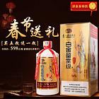 茅台(MOUTAI)集团白金酒白金鉴赏级酒1996 52度浓香型白酒 高粱粮食酒 500ML*单瓶