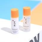 韩国雪花秀滋阴水乳 小样5ml 超补水保湿去黄 方便携带