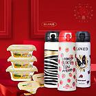 韩国BIOGLASS玻璃保鲜盒5件套*1+韩国杯具熊新款成人保温杯 八款随机发送一款