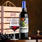 法国马克城堡干红葡萄酒原瓶进口750ml*4+木质红酒盒*1