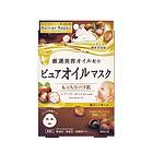 日本MANDOM 曼丹面膜植物系列面膜 4片装 棕盒 乳木果油