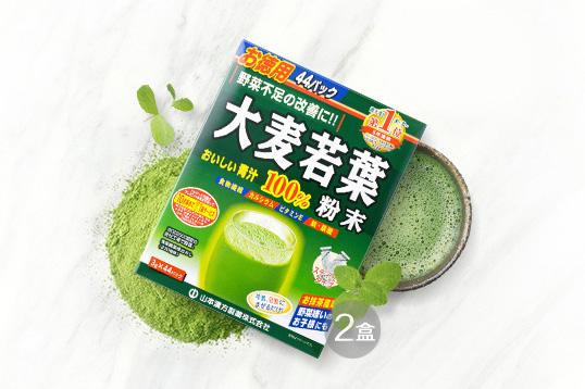 2盒装 日本 山本汉方 大麦若叶100%青汁 减肥养生保健 3g×44袋/盒