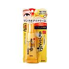 日本SANA莎娜豆乳保湿紧致眼霜 25g/瓶