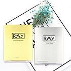 【范冰冰同款】泰国RAY金色美白蚕丝面膜1盒*RAY银色保湿蚕丝面膜1盒