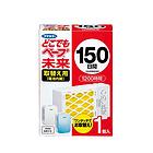 日本VAPE未来电子驱蚊器防蚊用品150日替换装 宝宝孕妇可用