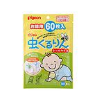 日本贝亲Pigeon婴儿驱蚊贴宝宝儿童防蚊虫贴 60枚/包
