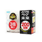 日本VAPE未来电子驱蚊器防蚊用品3倍200日正装 宝宝孕妇可用