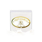 泰国DYNARY羊奶大米香皂洁面皂沐浴皂多功能香皂 60g*6