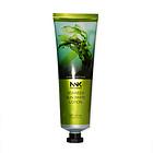 泰国NongNaKa海藻美白物理防晒霜防紫外线SPF50 PA+++ 100ml/支