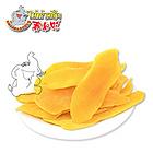 泰国泰好吃低糖芒果干休闲零食果干 100g/袋