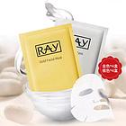 【范冰冰同款】8盒装 泰国RAY金色美白蚕丝面膜1盒*4+RAY银色保湿蚕丝面膜1盒*4