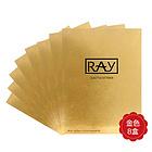【范冰冰同款】8盒装 泰国RAY金色美白蚕丝面膜10片/盒*8 薄清透 提亮肤色补水控油