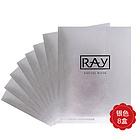 【范冰冰同款】8盒装 泰国RAY银色保湿蚕丝面膜10片/盒*8 清洁补水 肌肤水嫩透白