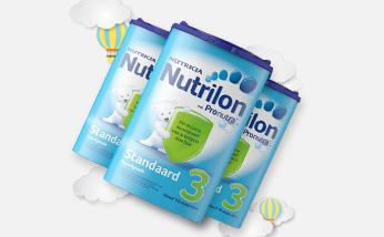荷兰本土牛栏 Nutrilon婴儿奶粉3段 10个月以上  2罐装