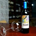 法国马克城堡干红葡萄酒原瓶进口750ml*2