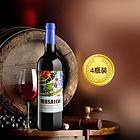 黑金升级礼包:法国马克城堡干红葡萄酒原瓶进口750ml*4