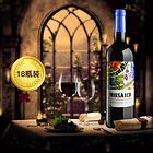 钻石升级礼包:法国马克城堡干红葡萄酒原瓶进口750ml*18
