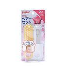 日本贝亲PIGEON 宝宝专用发梳套装一套