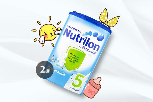 荷兰原装进口Nutrilon牛栏婴儿奶粉 5段800g/罐 2罐装 保质期至2019年3月-6月