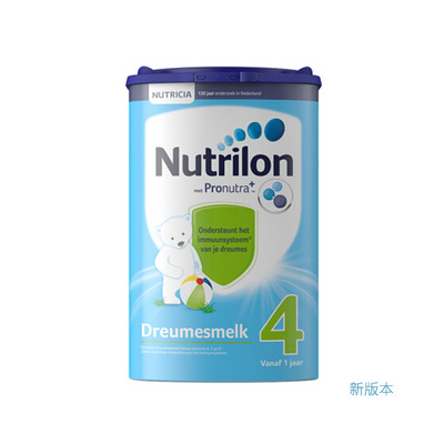 荷兰原装进口 Nutrilon牛栏本土婴儿奶粉4段 宝宝开心 妈妈放心
