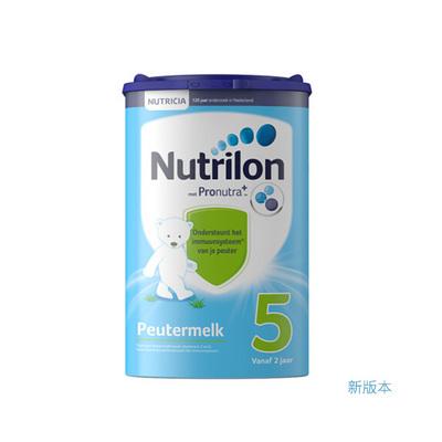荷兰原装进口 Nutrilon牛栏本土婴儿奶粉5段 优质奶源 健康好奶 800g/罐