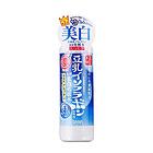 日本SANA 莎娜豆乳藥用美白保濕爽膚水 滋潤型 200ml   2019年6月