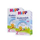 2盒装 喜宝益生菌幼儿奶粉2+ 2岁以上宝宝 德国Hipp进口品牌 600g/盒