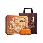 美心(Mexin)双黄白莲蓉月饼 中秋月饼礼盒740g 4块/盒