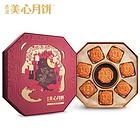 香港美心月饼 美心七星伴明月月饼礼盒 8个/盒 保质期到2019.11