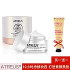 买泰国ATREUS牛奶素颜霜送泰国ATREUS蜂蜜花香护手霜