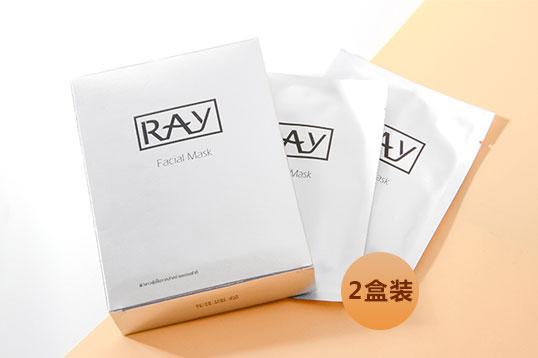 【范冰冰同款】泰国RAY银色保湿蚕丝面膜10片/盒 清洁补水 肌肤水嫩透白