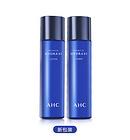 韩国AHC第二代B5玻尿酸水乳套装爽肤水乳液2件套120ml+120ml 高颜值选择 保湿控油舒缓提亮