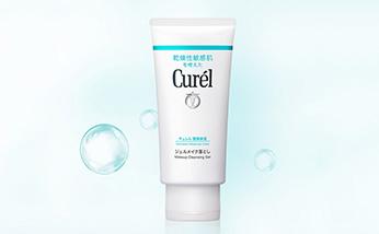 日本珂润Curel润浸保湿卸妆啫喱130g 只卸妆容不伤面容 不黏腻易清洗