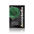 泰国Annabella 安娜贝拉黑金版海藻面膜 10片