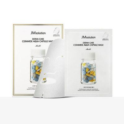 韓國JMsolution 肌司研德瑪神經酰胺水庫膠囊面膜(藥妝版) 黃色膠囊面膜  深度補水  舒緩鎮靜 10片/盒