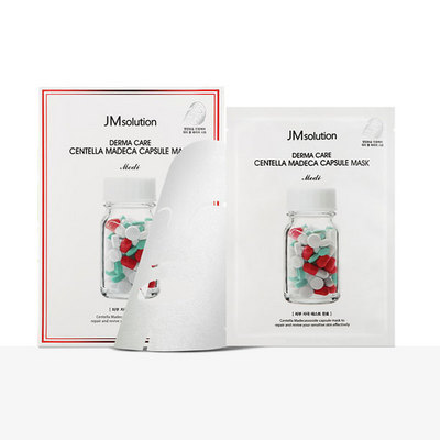 韓國JMsolution 德瑪積雪草修復膠囊藥丸面膜 集中修復補水抗敏感鎮定 紅色膠囊面膜 10片/盒