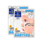 2包裝 日本KOSE高絲 嬰兒肌抗敏滋潤保濕美白面膜7片/包 白色-清爽美白型