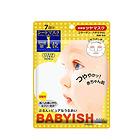 2包装 日本KOSE高丝 婴儿肌抗敏滋润保湿美白面膜7片/包 黄色-滋润亮肤型