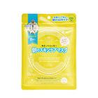2包装 日本Kose 光映透 公主肌 早安清新面膜 8枚/包