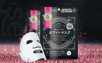 2包装 日本KOSE高丝滋润保湿公主面纱 黑色维c 8枚/包