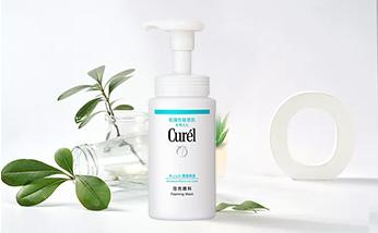 日本珂润Curel润浸保湿洁颜泡沫洗面奶洁面乳150ml 干燥敏感肌专用 清洁水润不紧绷