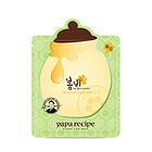 韩国春雨绿色蜂蜜面膜 牛油果补水保湿 干燥沙漠肌专用 10片/盒