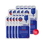 可莱丝Clinie NMF针剂水库面膜 深层补水 保湿滋润 10片/盒 版本随机发货