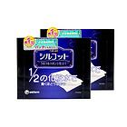 日本 Unicharm尤妮佳1/2吸收省水化妆棉  柔软舒适卸妆棉 70mm*58mm 40枚/盒