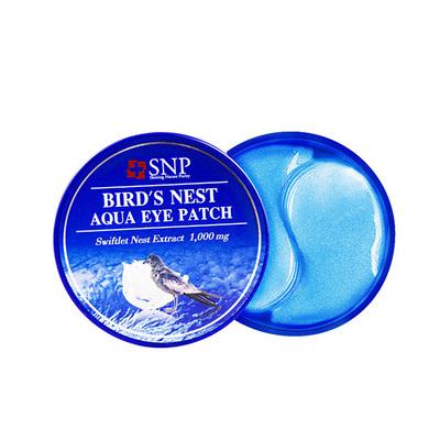 韓國SNP 燕窩水庫眼膜貼 1.4克/片 60片裝
