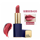 【大表姐劉雯色】Estee Lauder /雅詩蘭黛 花漾傾慕唇膏 420#豆沙色 3.5g
