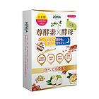 买一送一 日本ZOVLA尊酵素X酵母 酵素补充 美体 瘦身 燃脂 排毒60粒