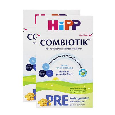 2罐装德国喜宝HiPP益生菌Combiotik婴儿奶粉pre段 促消化护肠道 0-3个月600g/罐