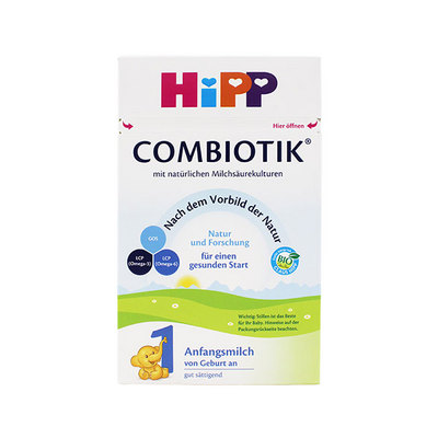 德国原装进口 喜宝HiPP 益生菌Combiotik奶粉 1段(0-6个月) 600g/罐